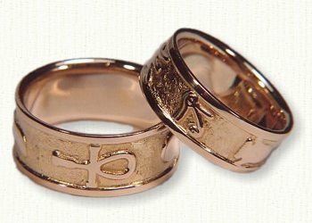 egyptian wedding rings taken or available sun sand saltwater 3844