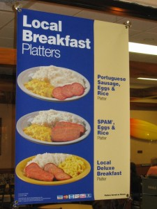 mcdonalds_hawaii_breakfast